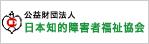 chitekisyougai-logo